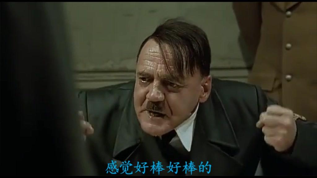 元首的憤怒之對動集的吐槽_嗶哩嗶哩 (゜-゜)つロ 干杯~-bilibili