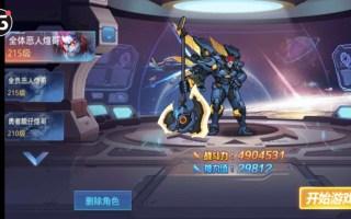 《时空猎人》掌控者附魔卡PK篇