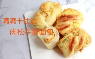 记人生的面包滑铁卢╥ ╥,万能卡仕达和肉松的cp,加上芝士或香葱的手撕面包,一次满足~