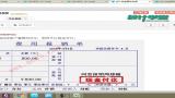 会计实操账务处理_外贸账务处理_会计实操账务处理视频