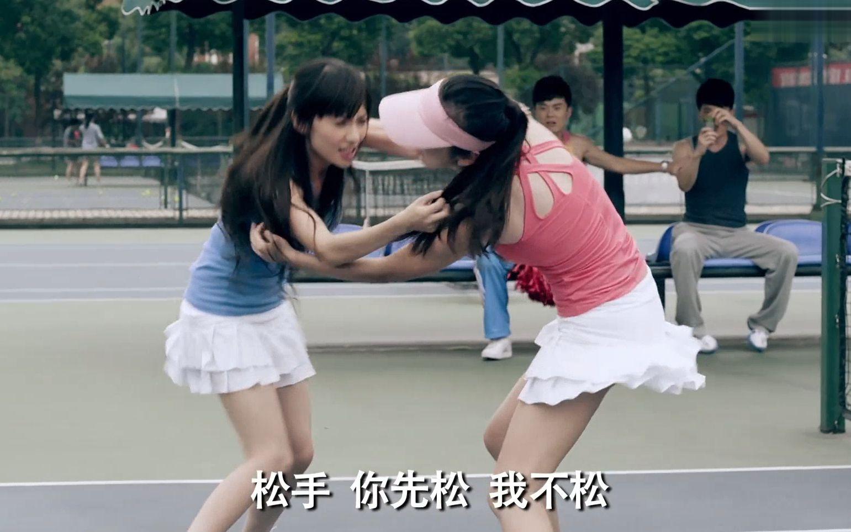我最喜歡看兩個女人打架了_嗶哩嗶哩 (゜-゜)つロ 干杯~-bilibili