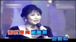 高音轰炸!各路知名歌手演唱青藏高原大汇总:你更喜欢哪一版?