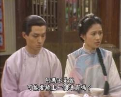 【马景涛】【末代儿女情】马景涛cut9