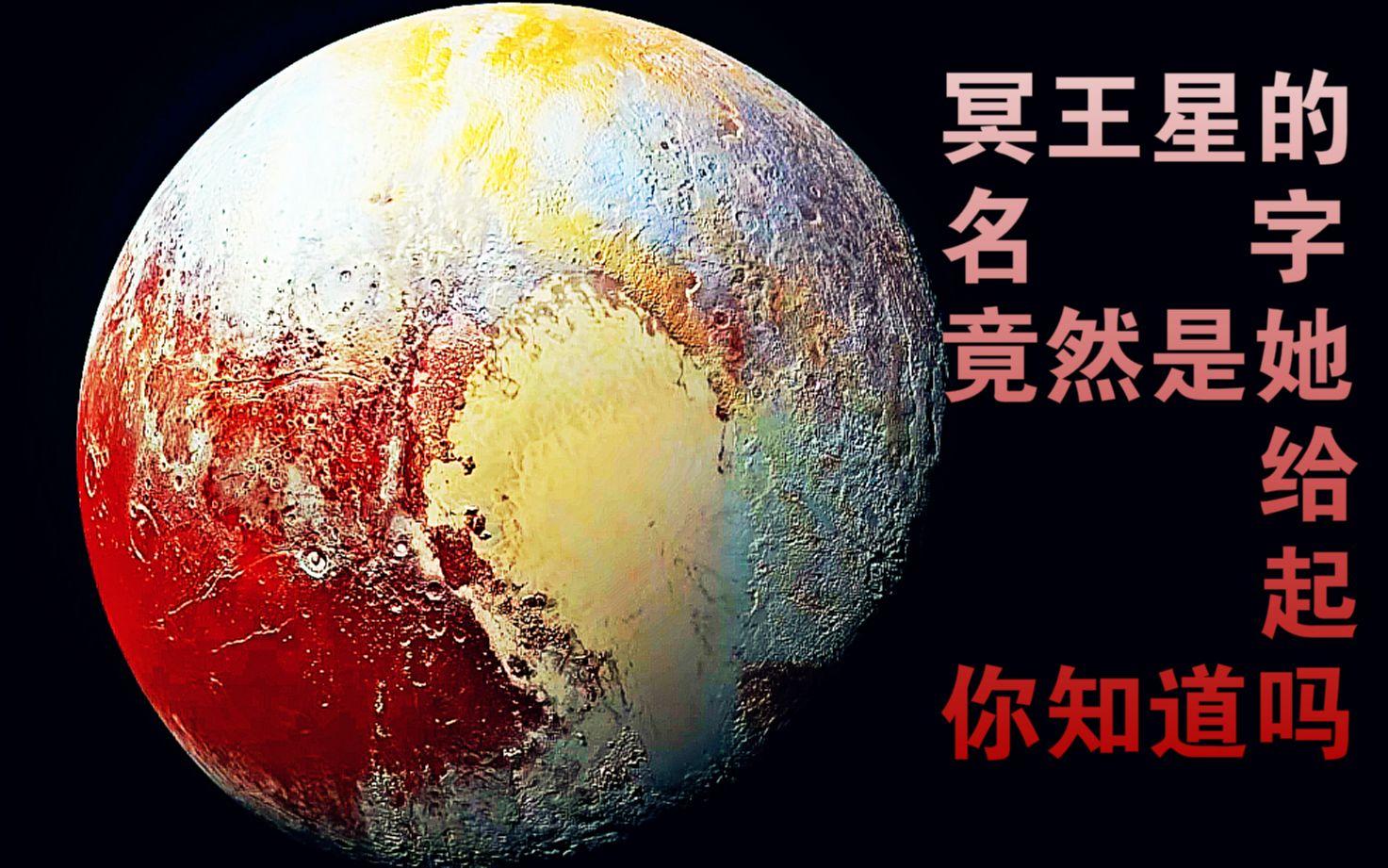 天王星的全部相關視頻_bilibili_嗶哩嗶哩彈幕視頻網
