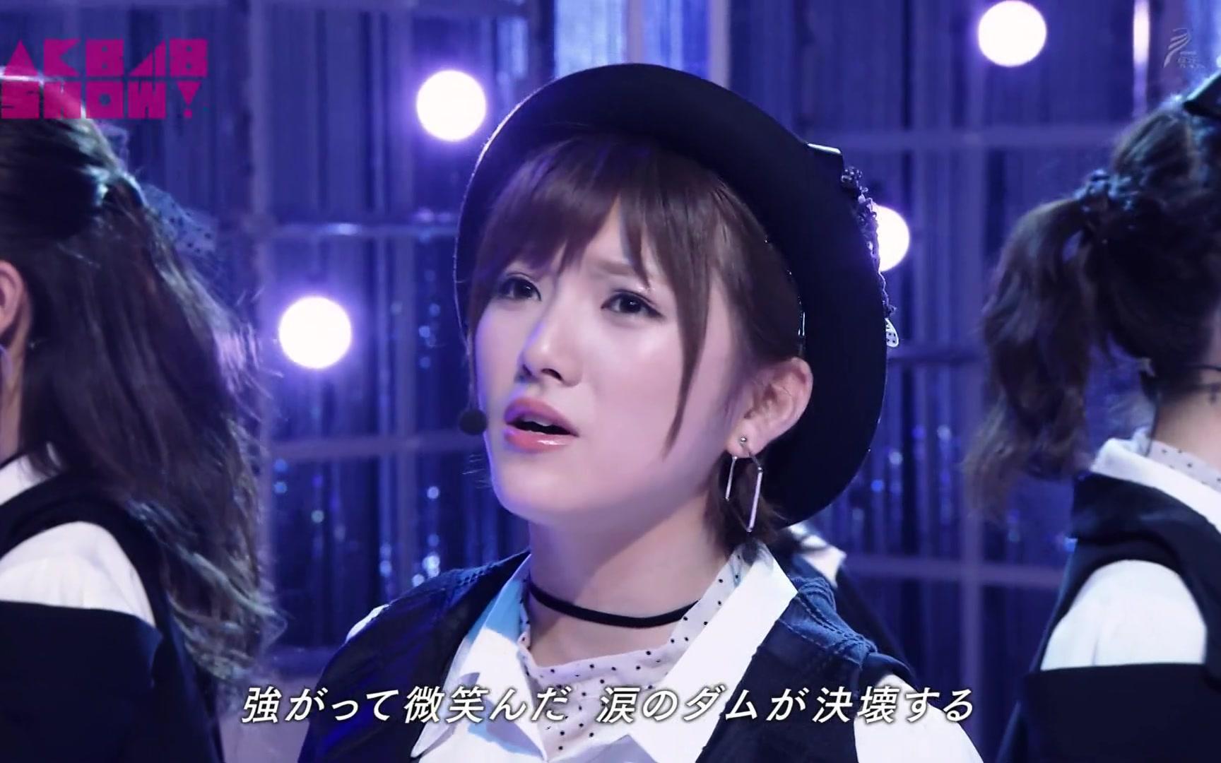【1080P+】180408 AKB48 SHOW! CUT_嗶哩嗶哩 (゜-゜)つロ 干杯~-bilibili
