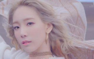 Feel So Fine - 泰妍 美颜暴击MV混剪 Feat.五毛翻唱