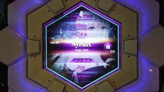 [舞立方]Syrinx 全等级手谱 高清60帧