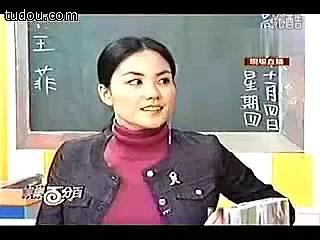 【ASOS單元】之1999年大小S在娛樂百分百訪問王菲_嗶哩嗶哩 (゜-゜)つロ 干杯~-bilibili