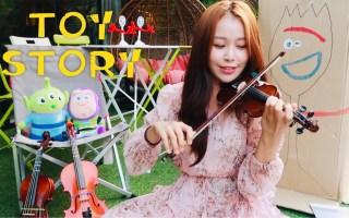 玩具总动员 & 儿童小提琴 演奏 TOY STORY OST_ You've Got A Friend In Me VIOLIN COVER/Jenny Yun