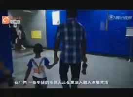 【鹰眼请睁开】中国的布鲁克林(2)