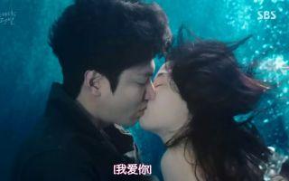 那些唯美浪漫的水中之吻