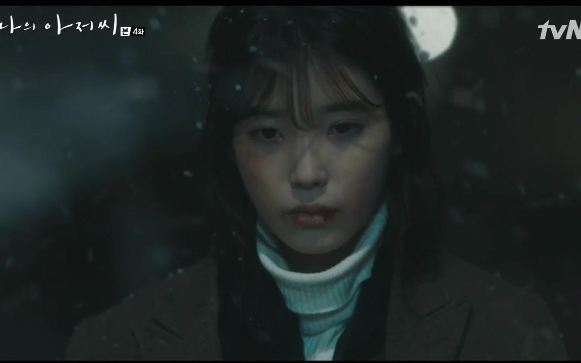 tvN 我的大叔 EP04 OST一首 - 鄭承煥_嗶哩嗶哩 (゜-゜)つロ 干杯~-bilibili