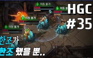 【韩国风暴】风暴屎王再现时空枢纽,又将掀起怎样的血雨腥风?