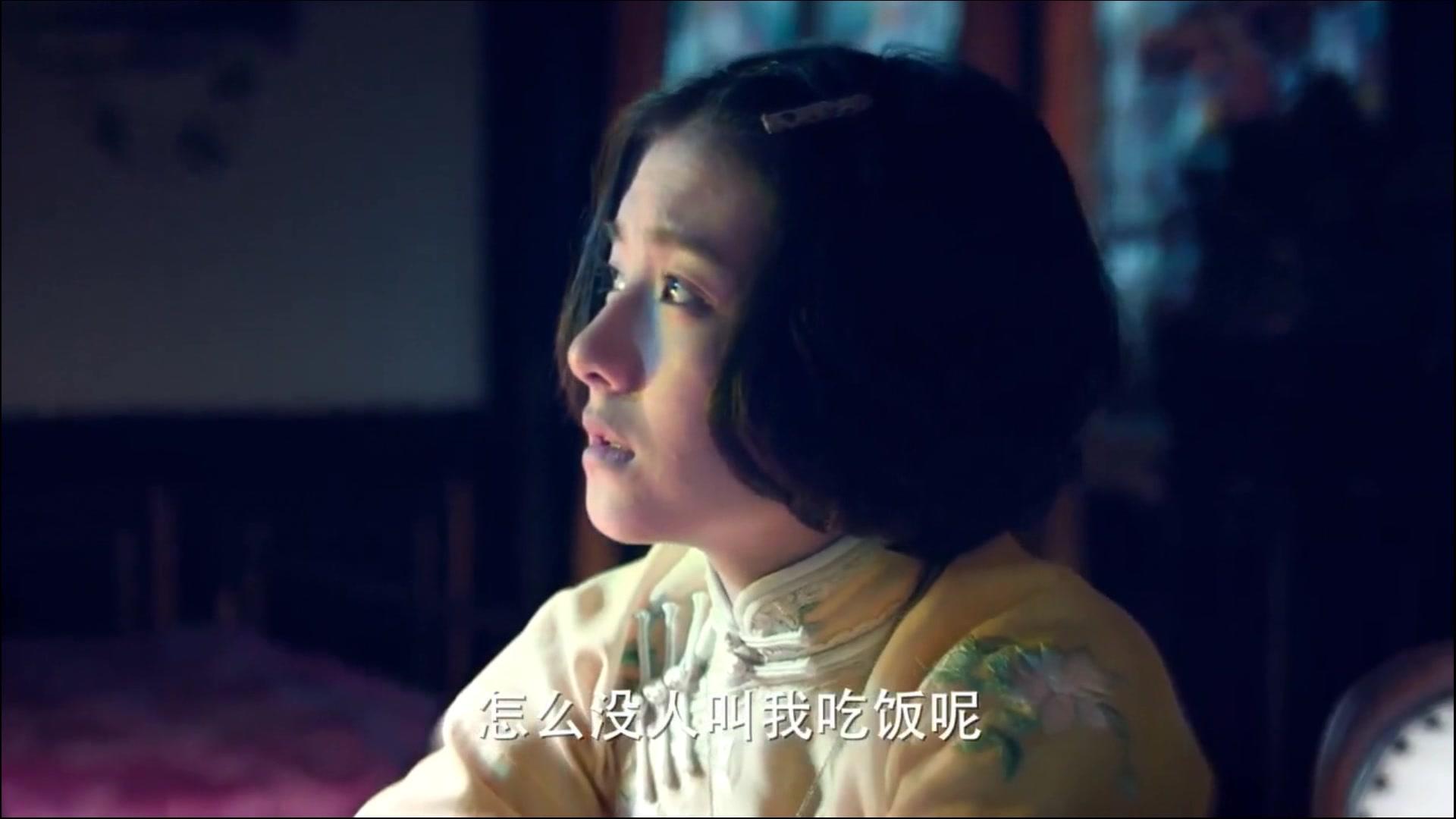 《無心法師2》第1集 蘇桃被困于幻境_嗶哩嗶哩 (゜-゜)つロ 干杯~-bilibili
