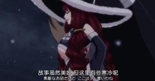 妖精的尾巴:十二盾最强女者太恐怖,不愧是女王艾露沙的老妈!