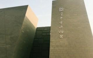 YUXIA VLOG2.190104| 带你走进晋中博物馆part1