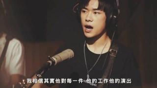 【易烊千玺】《成名在望》MV+拍摄花絮cut+纪录片