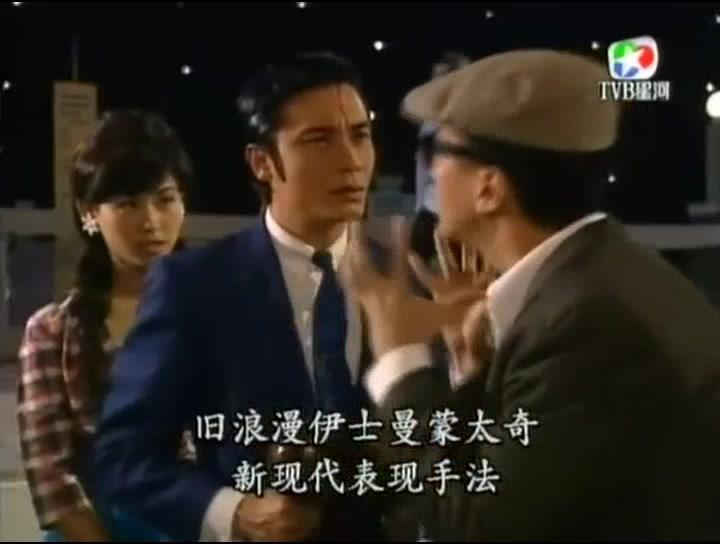 【TVB】《Old Time Buddy》13-2 羅嘉良x張可頤cut(480P)_嗶哩嗶哩 (゜-゜)つロ 干杯~-bilibili
