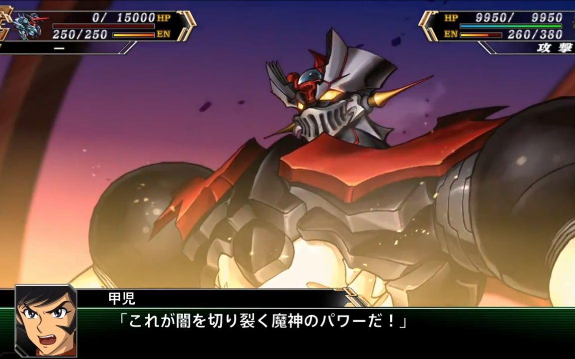 超級機器人大戰V 魔神ZERO全武裝集_嗶哩嗶哩 (゜-゜)つロ 干杯~-bilibili