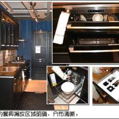 Black Kitchen Cabinet Pulls Aid Trash Compactor 宜家法克图 拉姆西黑色橱柜图片图片 拉姆西黑色橱柜图片效果 拉姆西黑色橱柜图片