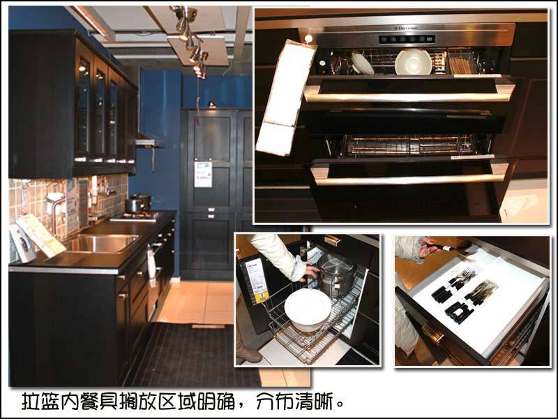 black kitchen cabinet pulls craftsman style cabinets 宜家法克图 拉姆西黑色橱柜图片图片 拉姆西黑色橱柜图片效果 拉姆西黑色橱柜图片
