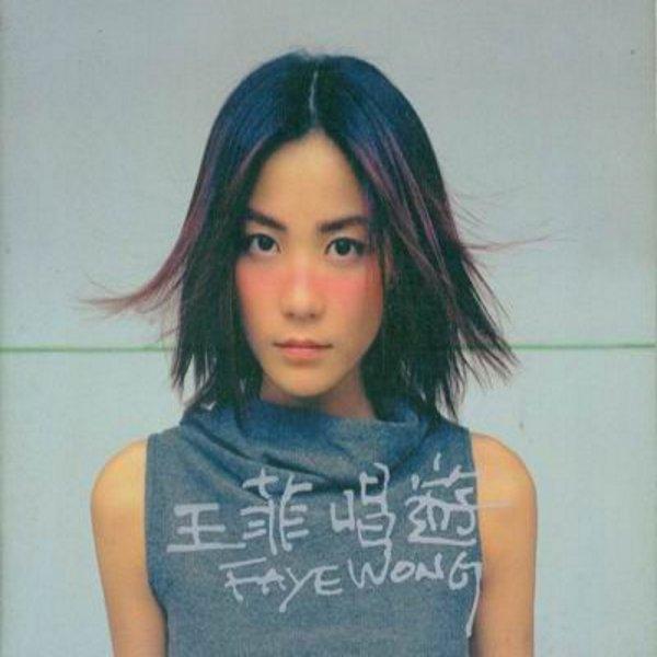 Lyrics Emotional Life (感情生活) by Faye Wong (romaji) from album - Sing and Play (唱遊)   JpopAsia