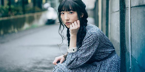 Image result for haru nemuri