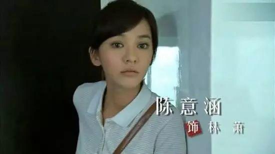 看過劇版《小時代》嗎?李易峰扮演簡溪,楊洋陳學冬都是小配角! - 每日頭條