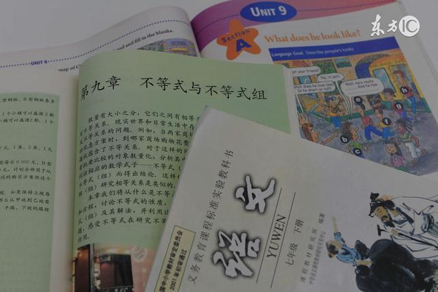 小學語文學科基礎知識:漢字 - 每日頭條