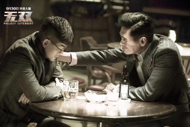 國慶檔最高分電影《無雙》,我覺得周潤發郭富城很一般 - 每日頭條