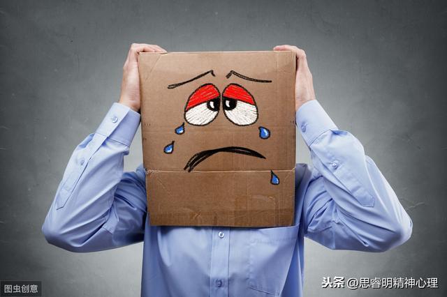 這六大因素最容易導致抑鬱癥。抑鬱癥危害有多大? - 每日頭條