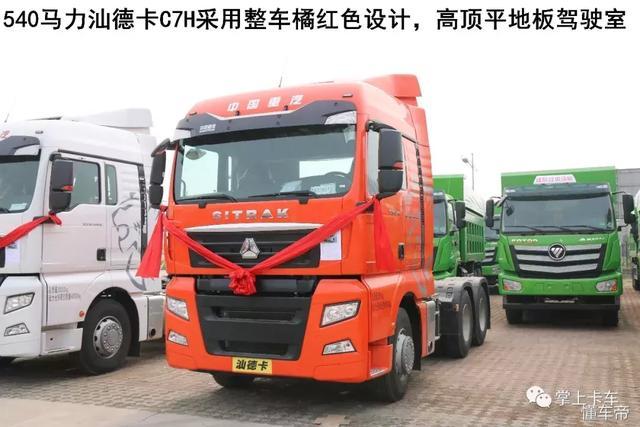 540匹馬力!這款卡車連90後都喜歡!顏值不輸進口車 - 每日頭條