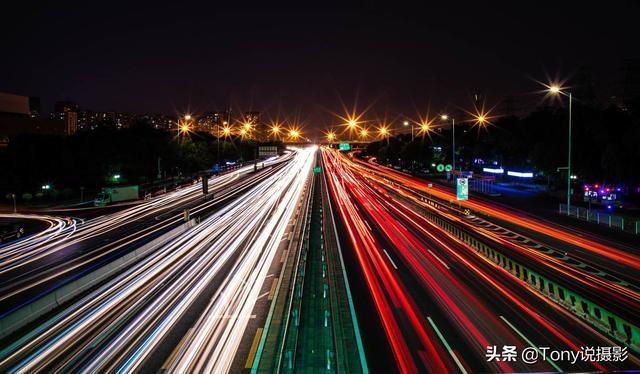 攝影技巧:拍攝車軌,這四招教你拍出好看的車軌 - 每日頭條