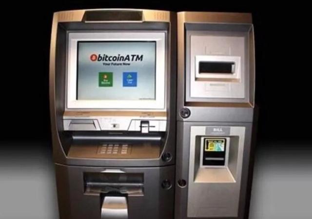 比特幣ATM裝機量增加,或成為新的創業機會 - 每日頭條