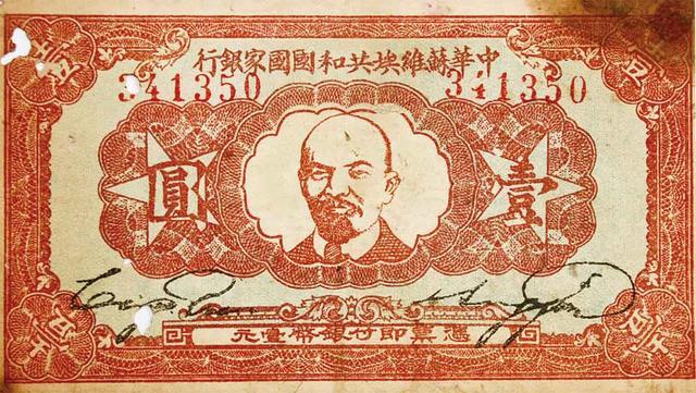 1932年中華蘇維埃國家銀行在瑞金成立巧借三大舉措籌集資金支援紅軍作戰 - 每日頭條