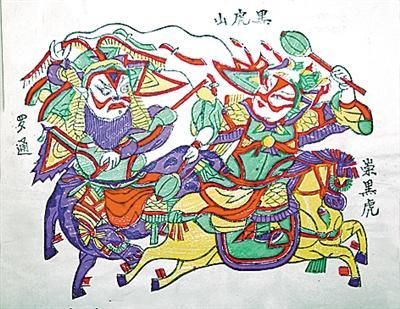開封朱仙鎮木版年畫:中國木版年畫的鼻祖 - 每日頭條