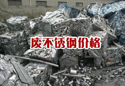 2018年3月17日國內廢品回收(廢不鏽鋼,廢舊軸承) - 每日頭條