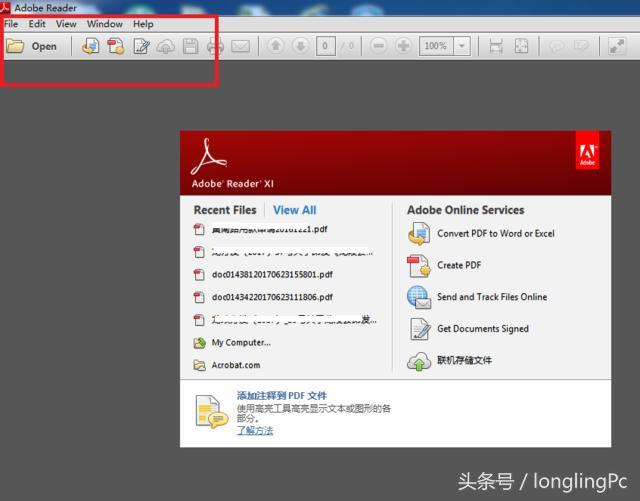 Adobe reader變成了英文介面怎麼辦? - 每日頭條