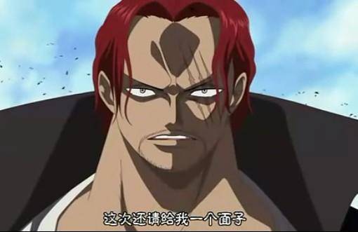 《海賊王》紅髮香克斯毫髮無傷,他是怎樣阻止凱多的? - 每日頭條