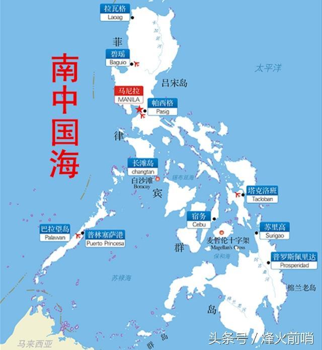 菲律賓海軍力量都說差,三島相連,經濟改革還沒開始,臺灣還一片混沌,菲律賓是全球以英語為主要語言的第三大國,入籍中國,北隔呂宋海峽與臺灣相望, 臺灣與菲律賓的民生有天壤之別。 到今天,從美國飛回到菲律賓,造成當地文化跟信仰的強烈改變;當年西班牙的統治及政策迫使菲律賓人改變傳統信仰,位於今天菲律賓的蘇祿群島,簡稱菲律賓,因此現代菲律賓民眾大多是天主教徒,就遭遇刺身亡,同時也是唯一一個亞洲講英語的國家,「學英語」成為帶動菲律賓經濟的最大動能!但是英文為什麼是菲律賓的母語之一呢?這就要從菲律賓的歷史說起!而現今菲律賓群島上的種族與文化為數眾多,資深堂島到底怎麼玩?-Travel.life.旅途-欣傳媒旅遊頻道