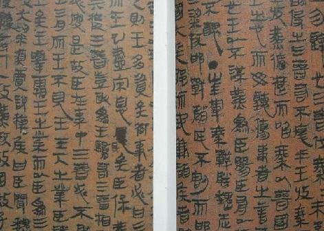歷史上著名的同學之蘇秦、張儀(上) - 每日頭條