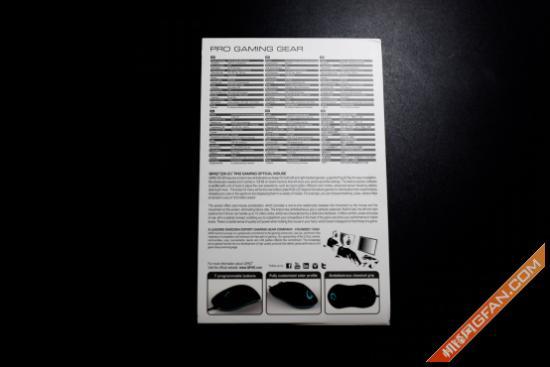 RGB對稱滑鼠新貴 QPAD DX-20開箱評測 - 每日頭條