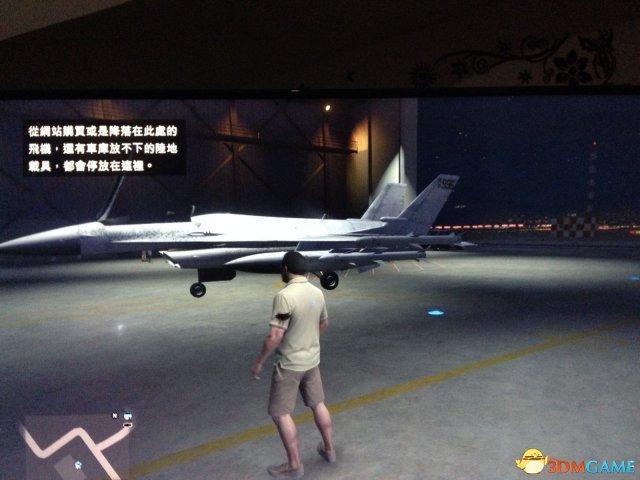 GTA5天煞戰鬥機搶劫心得 GTA5天煞戰鬥機獲得方法 - 每日頭條