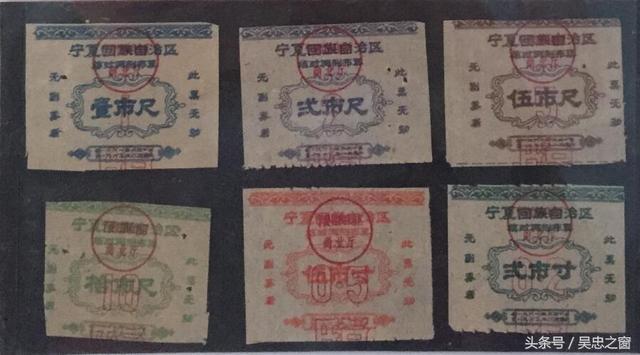 計劃經濟時代,寧夏的各種糧票,最後三張讓人親切! - 每日頭條