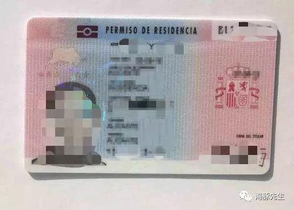 移民:綠卡和護照的區別 - 每日頭條