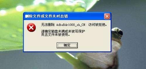 機密文件刪除後為什麼能被恢復。有的甚至無法被刪除? - 每日頭條