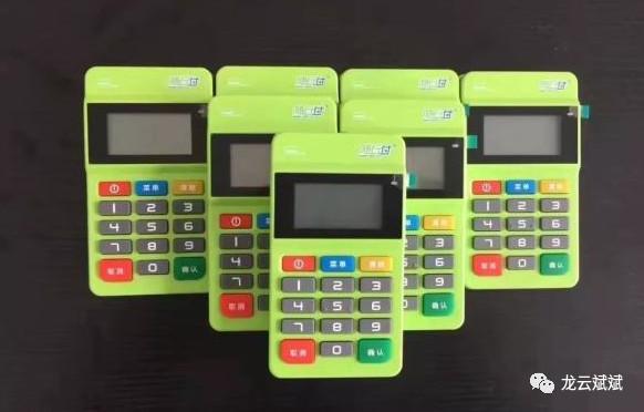 日常信用卡刷卡~你的信用卡積分真的拿對了嘛? - 每日頭條