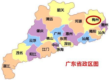 廣東唯一客家人聚居又是華僑之鄉的市 - 每日頭條