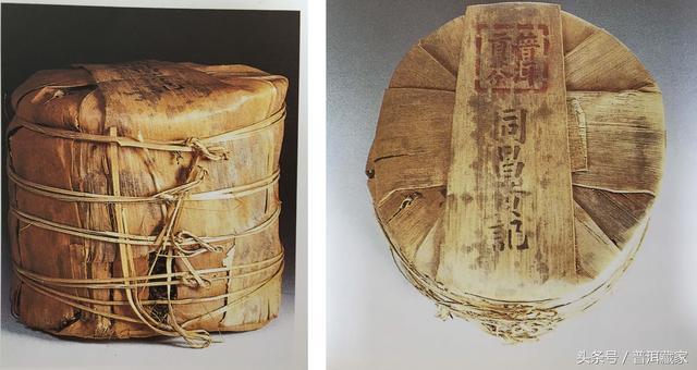 同昌號老茶:一個被歷史湮沒的百年老茶號! - 每日頭條