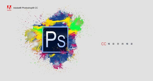 中英文版本photoshop各功能命令對照 - 每日頭條
